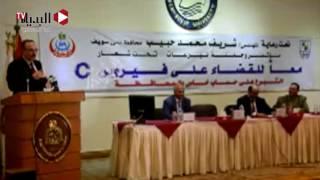 فيديو مؤتمر «معا للقضاء على فيروس سي» بمحافظة «بنى سويف»