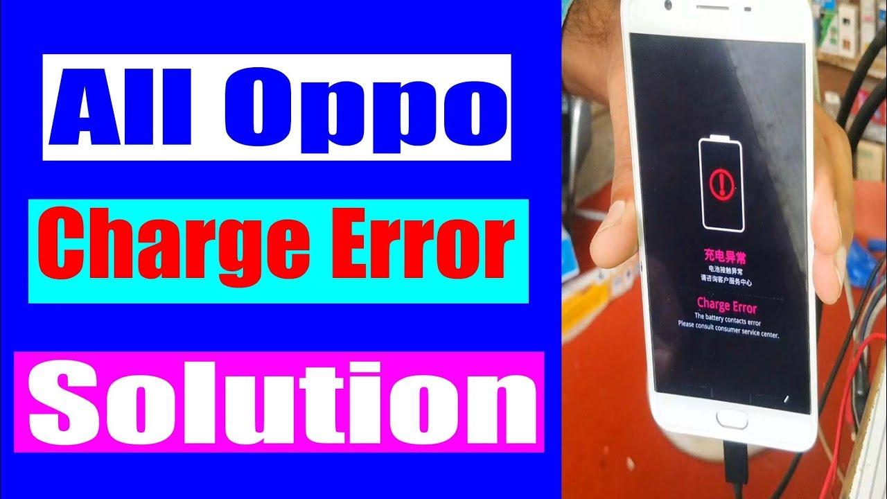Oppo A37 A57 A59 A71 F1S F1Plus Charge Error FIX | Urdu Hindi