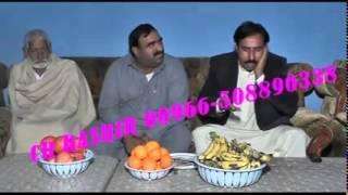 five star dvd basrian & dinga kharian gujrat sain sohail gujjar saif ul malook punjabi  basrian 2015