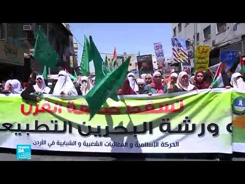 محمود عباس: ورشة المنامة لبحث جانب صفقة القرن الاقتصادي -بنيت على باطل-  - 17:54-2019 / 6 / 24