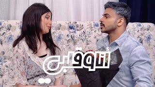 أنا و قلبي  |  الحلقة 48 |  تغير  |   #يوسف_المحمد  | Me & My Heart |  Change  |  S1 E48