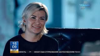 Програма Юлії Литвиненко