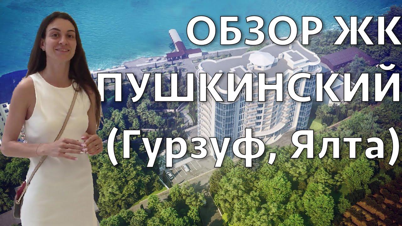 Объявления куплю недвижимость в коктебеле крым: квартиру, дом, коттедж, эллинг, гостиницу недорого без посредников.
