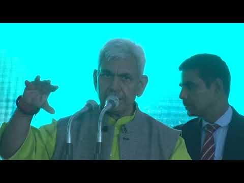 Sh. Manoj Sinha, MOSC(I/C) & MOS(Rlys) -At launch of  Digital Education Centre  at Gazipur