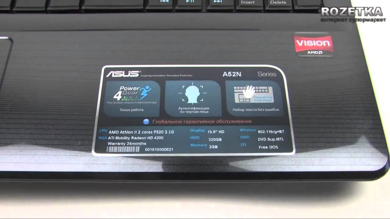 ASUS A52N DRIVER FOR PC