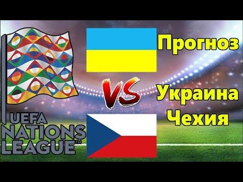 i в на ставки спорт украине