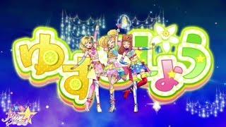 「One Step」 作詞:Amon Hayashi 作曲、編曲:Mitsu. J 主唱:かな(二...