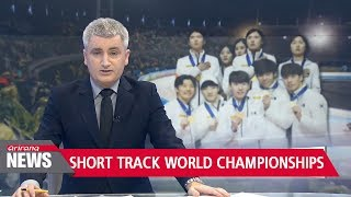 S. Korea's Choi Min-jeong claims 3rd world overall title at short track world championships