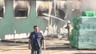 Пожар в деревне Исаково. Что горело на территории промышленного предприятия?.
