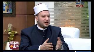 صباح دريم | الشيخ اسلام النواوي يكشف سر هدوء الانسان بعد الصلاة على النبي