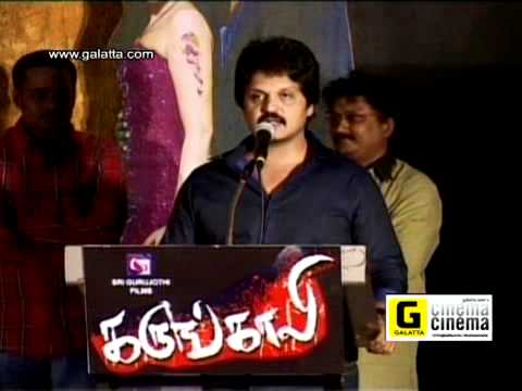 Karungali Audio Launch Part 1