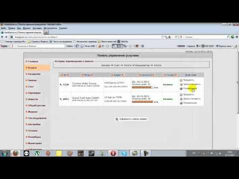 видео: Ставим сервер samp на хостинг