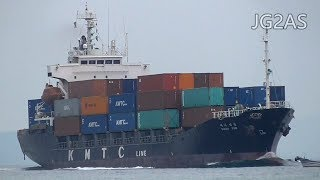 SUNNY PINE コンテナ船 Container ship KMTC LINE 2017-SEP