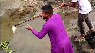 টৃেডা দিয়ে মাছ ধরা || fish hounting with bamboo || belibe in fish catch 2018