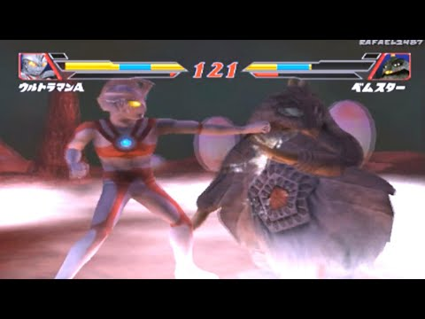ultraman-fighting-evolution-2-(ultraman-ace)-vs-(bemstar)-hd