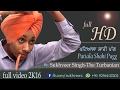 How To Tie Patiala Shahi Turban   Patiala Shahi Pagg   { full video } 2k16