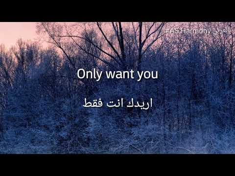 Rita Ora - Only Want You ft. 6Lack مترجمة
