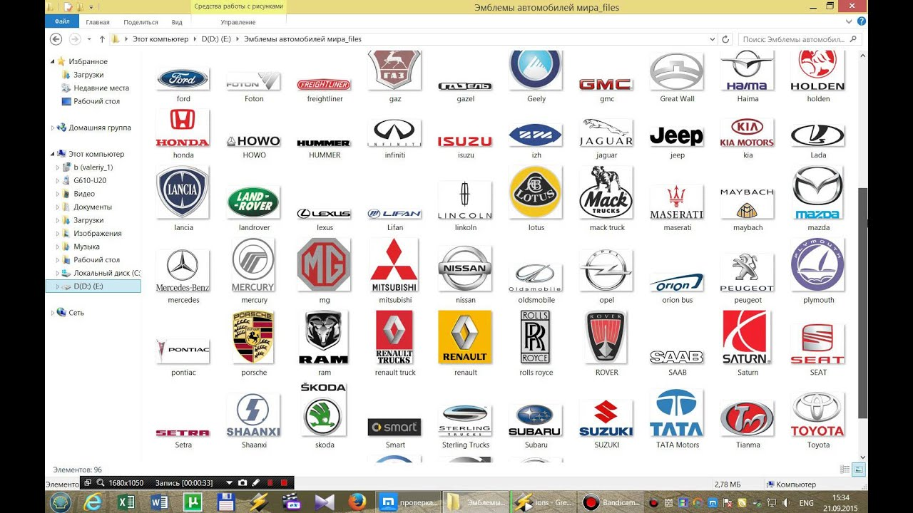Все эмблемы автомобилей - YouTube 8cc0787ad3268