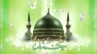 MOHAMED RASOL ALLAH
