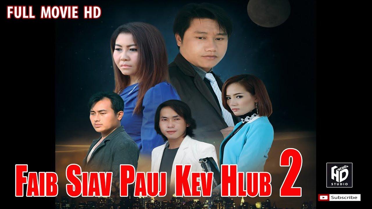 Hmong Movies: HmongMovies2009-2 |Hmong Movie