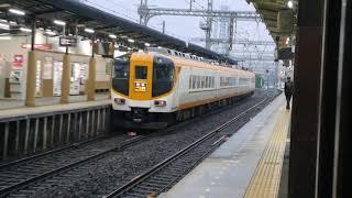 近鉄12400系特急発車・5200系急行到着 @松阪