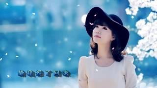Gambar cover 花飄香 - 張小英 Chang Siao Ying