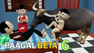 PAAGAL BETA 6 | Jokes | CS Bisht Vines | Desi Comedy Video | School Classroom Jokes