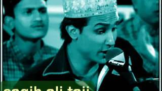 ALI MOHAMMAD TAJI ) SAQIB ALI TAJI QAWWAL ) (NEW ALBUM QAWWALI) 2011