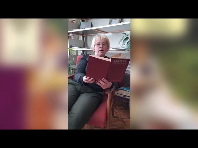 Галина Кривенко читает произведение «Родине» (Бунин Иван Алексеевич)