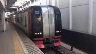 【代走】名鉄2200系特急河和行