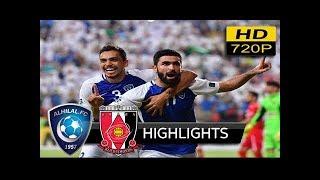 Al-Hilal FC 1-1 Urawa Reds - eAll Goals & Highlights (C1 d'Asie- Finale 1/2) 18/11/ 2017 HD 2017 Video
