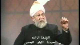 Liqa Ma'al Arab #119 Question/Answer English/Arabic by Hadrat Mirza Tahir Ahmad(rh), Islam Ahmadiyya