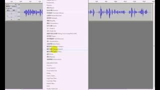 軟體教學_Audacity 之聲音特效
