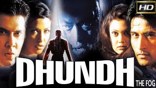 Dhund : The Fog 2003 - Suspense, Thriller Movie | Apoorva Agnihotri, Prem Chopra,Gulshan Grover.