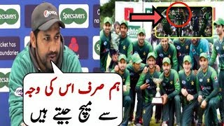 Sarfraz Ahmad Press conference After Winning T20 Series against Scotland ||Pak Vs Sco T20 Series