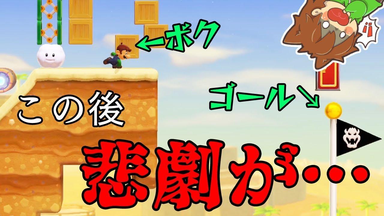 ぽこ にゃん マリオ メーカー 2