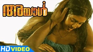Repeat youtube video Ayal Malayalam Movie | Lal Promises to Take His Family to Temple | Iniya | Lena