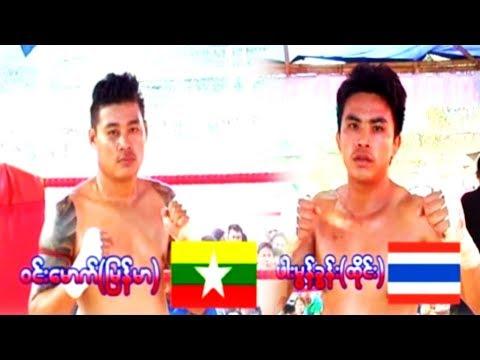 a traditional sport of fight - มวยคาดเชือก