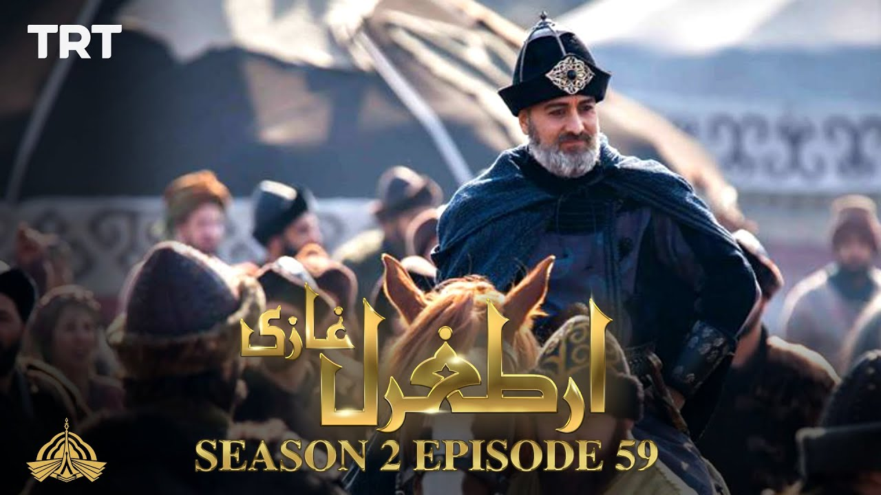 Ertugrul Ghazi Urdu | Episode 59| Season 2