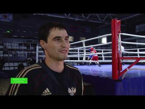 Новости спорта 19.02.20