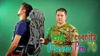 Обзор рюкзака Terra Incognita Discover Pro