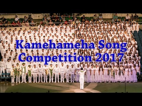 Kamehameha School Song Contest 2017 (Live Broadcast)