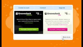 Онлайн сервис для прослушивания музыки Grooveshark(Grooveshark -- является одним из лучших онлайн сервисов для прослушивания музыки.http://infopotok.com., 2012-01-17T10:31:05.000Z)