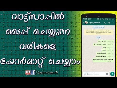 How To Format Text In WhatsApp | Font, Bold,Italic And Strikethrough