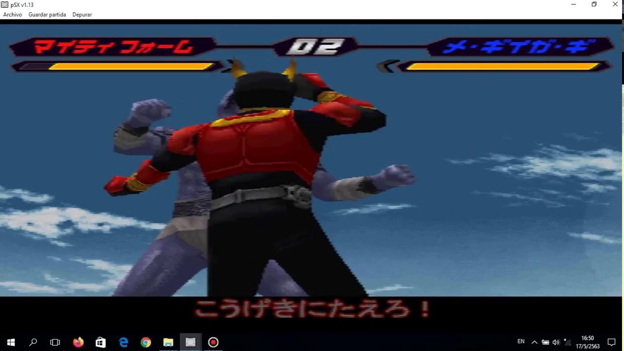 Kamen Rider Kuuga PS1 (โหมดเนื้อเรื่อง) - YouTube