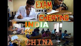 EXAM CHEATING TECHNOLOGY CHINA VS INDIA |ASSAM WORLD| |AW|