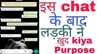 Whats app per ladki kaise pataye (mind धमाका)