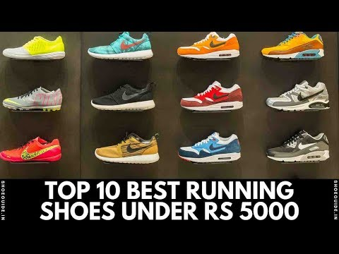 reebok shoes price 4000 to 5000