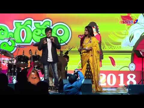 Comedian Ali and Anchor Udaya Bhanu Fun at NATA MEGA Convention || MANA TV