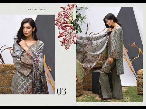 f1174daeb Jazmin Eid Luxury Lawn Collection 2017 With Price Full Catalog - YouTube